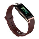 現貨華為通用彩屏運動智慧手環測心率血壓防水計步器健康男女睡眠手錶igo 摩可美家6-20