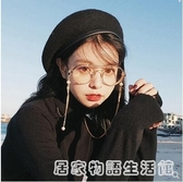 網紅同款女復古大圓框珍珠掛錬圓形眼鏡鏡眼鏡框平光鏡 居家物語