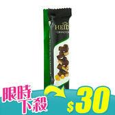 瑞士赫蒂 HEIDI 金脆榛果黑巧克力棒 42g【新高橋藥妝】效期:2019.09.08