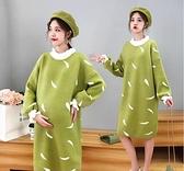 孕婦秋裝套裝時尚款潮媽新款秋冬款毛衣中長款冬裝上衣女洋氣