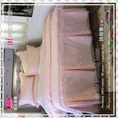 浪漫婚紗系列『詩薇雅玫瑰』粉/6*7尺【御芙專櫃】法式典藏˙六件式/頂級埃及棉床罩組*╮☆特大