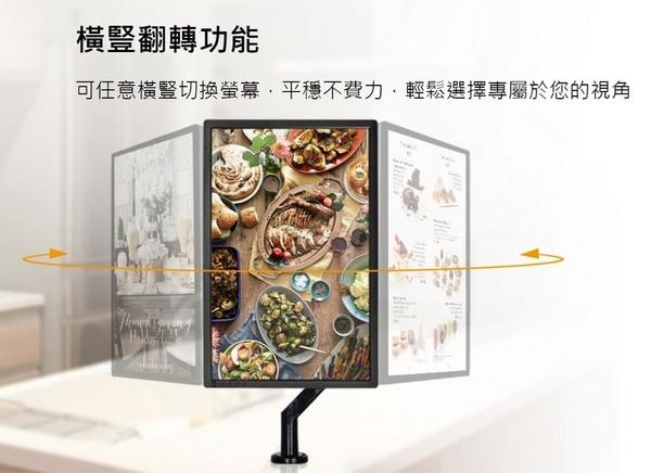 [地瓜球@] 銀欣 SilverStone ARM12 桌上型 LCD 螢幕 支架 固定架