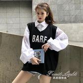 早上衣慵懶長袖白色襯衫女韓版寬鬆馬甲襯衣兩件套 果果輕時尚