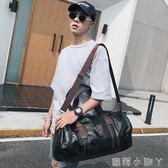 旅行袋新款休閒手提包單肩包行李包旅遊包男士健身包訓練男包運動旅行包 蘿莉小腳ㄚ