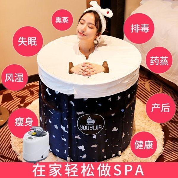 家用成人排毒蒸汽機桑拿浴箱汗蒸房單人滿月全身發汗泡澡桶 熊熊物語