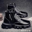 2020新款秋季男鞋黑色厚底增高馬丁靴朋克風機車短靴高幫休閒潮鞋「時尚彩紅屋」