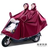 雙人騎行雨衣電動車機車雨披加大加厚男女成人【毒家貨源】