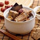 煲好湯 杜仲排骨湯 (500g±5%)