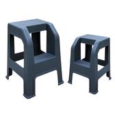 梯椅洗車凳子兩步凳塑料登高椅子高低凳二步階梯凳兩層梯子凳子台階凳T 2 色雙12 提前購
