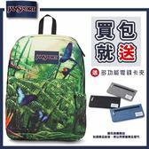 【JANSPORT】HIGH STAKES系列後背包 -熱帶叢林(JS-43117)