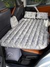 車載充氣床旅行床suv床墊汽車后排氣墊 cf 全館免運