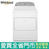 Whirlpool惠而浦12KG瓦斯乾衣機WGD5000DW含配送到府+標準安裝(下單請備註天然/桶裝)【愛買】