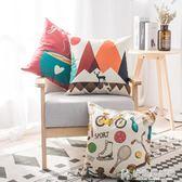抱枕北歐棉麻客廳沙發靠墊含芯腰枕臥室床頭靠枕腰靠辦公室靠枕芯 NMS快意購物網