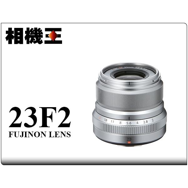 Fujifilm XF 23mm F2 R WR 銀色 平行輸入