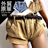 克妹Ke-Mei【ZT51228】原單!appare品牌超激瘦俏臀捲邊軍風牛仔短褲