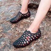 洞洞鞋 夏季男軟底休閑沙灘鞋涼鞋男外穿鏤空涼拖防滑韓版潮流溯溪