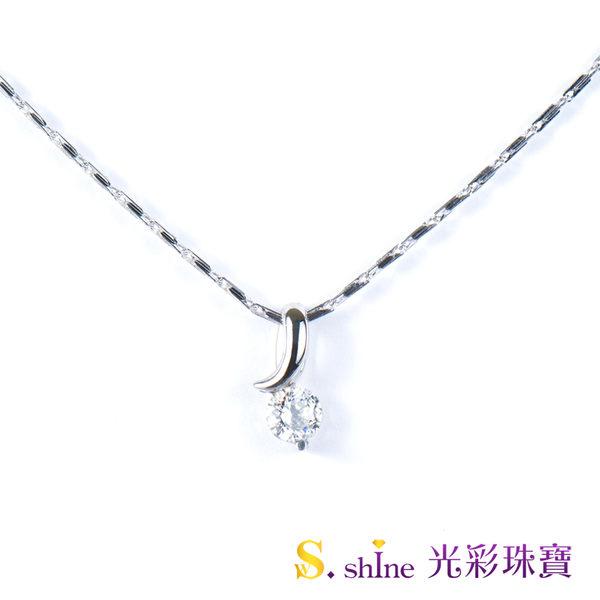 【光彩珠寶】 日本鉑金鑽石項鍊墜飾 戀人