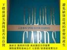 二手書博民逛書店罕見人造棉布(染色樣本)Y118669 上海市絲綢分公司 中國紡織品進口公司