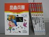 【書寶二手書T9/少年童書_RII】科學小釣手-昆蟲兵團_開拓太空_一花一世界等_共7本合售