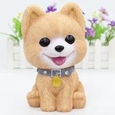 存錢罐 創意小狗存錢罐兒童防摔狗狗儲蓄罐儲錢罐男孩女孩卡通可愛大容量