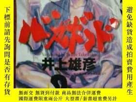 二手書博民逛書店日本日文原版書罕見バガボ ン ド2 井上雄彥 講談社 1999年