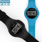 迪卡儂運動手錶男數字式小學生兒童女多功能防水簡約電子錶RUNA 青山小鋪