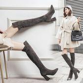 小辣椒膝上靴女2019秋冬新款尖頭高跟長筒靴粗跟高筒顯瘦彈力靴 漾美眉韓衣