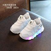 學步鞋童鞋一歲半女寶寶春秋鞋子1-2-3歲單鞋男女寶寶運動鞋網鞋