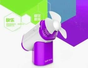 夏日限定特價USB充電型 隨身涼風扇 粉藍系 夏扇 USB風扇