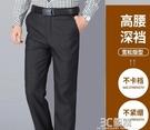爸爸褲子夏季薄款西裝褲冰絲中年男士休閒褲寬鬆直筒中老年人男褲 3C優購