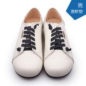 【A.MOUR 經典手工鞋】頂級牛革饅頭男鞋 - 小牛白 / 氣墊鞋 / 頂級小牛皮 / 超軟饅頭鞋 / DH-5818