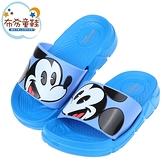 《布布童鞋》Disney米老鼠米奇藍色兒童輕量拖鞋(15~18公分) [ D1B247B ]