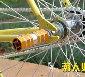 腳踏車車腳柱單車后腳架腳踏桿后踏板放腳臺一對【奈良優品】