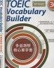 二手書R2YB《TOEIC Vocabulary Builder 多益測驗核心單
