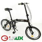【LAUX 雷克斯】朗逸 20吋6速鋁合金折疊腳踏車凱薩克KS避震前叉自行車單車小折.推薦哪裡買