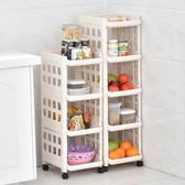 廚房收納架多功能大容量塑料置物架蔬菜水果整理架多層儲物架轉角架 KB7416 【歐爸生活館】