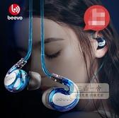 線控耳機 耳機掛耳式耳機入耳式重低音高音質帶麥有線控降噪K歌吃雞耳機-三山一舍