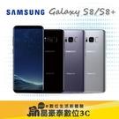 晶豪泰 Samsung Galaxy S...