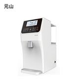 元山 RO調溫淨飲機 YS-8103RWT 免安裝