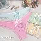 丁字褲 交叉女孩丁字褲(四色:粉紅、米黃、水藍、淺綠)-性感小褲、內褲_蜜桃洋房
