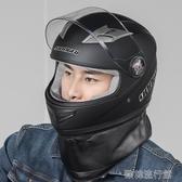 【快出】電動機車安全帽男士電瓶車頭灰女款四季秋冬季全盔防霧保暖安全帽