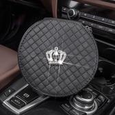 男女時尚汽車內飾用品皇冠鑲鑽車載車用CD包CD夾CD袋光盤包裝cd的 小確幸生活館