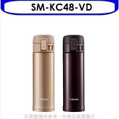 《快速出貨》象印【SM-KC48-VD】保溫杯/保溫瓶 優質家電