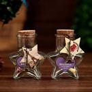 CH127─小五角星閃光許願瓶 創意玻璃星星瓶願瓶畢業禮物送同學老師閨蜜