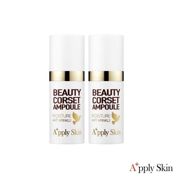 破盤價【韓國Apply Skin】 即期品-抗皺眼霜精華(1盒2瓶入)