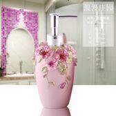 酒店洗手液乳液瓶美容院沐浴露按壓分裝瓶水瓶子gogo購