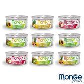 【MONGE】水果貓罐 80g*24罐/箱【口味混搭】(C182G01-1)