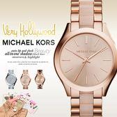 【人文行旅】Michael Kors | MK4294 美式奢華休閒腕錶