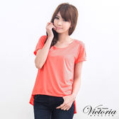 Victoria 剪接蕾絲傘狀TEE-女-粉橘
