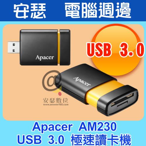 Apacer AM 230 USB 3.0 讀卡機 高速傳輸